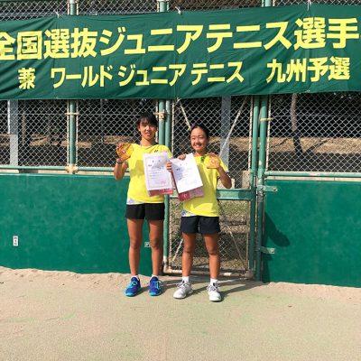 九州 テニス 協会